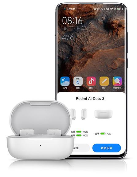 Xiaomi Redmi AirDots 3